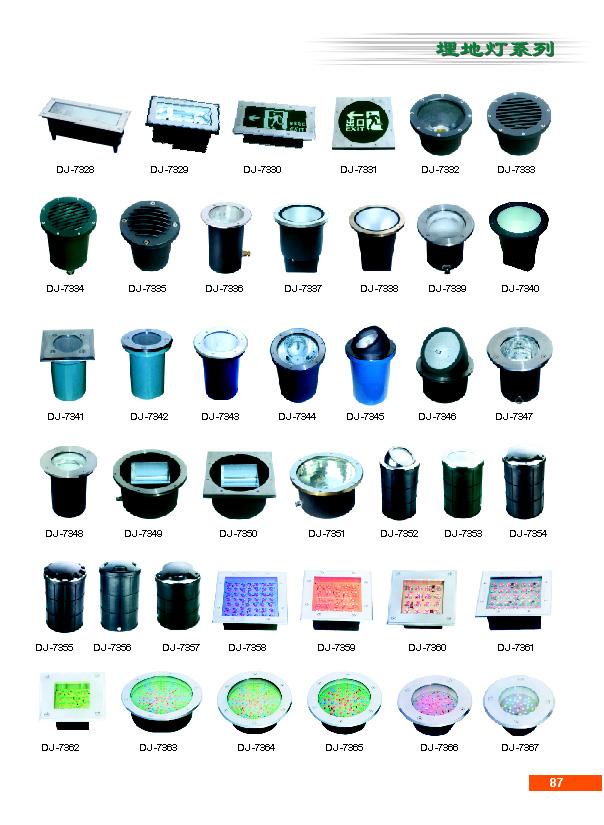 地埋灯系列--兰州亚明灯具